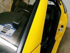 300ZX With Carbon Fiber Trim
